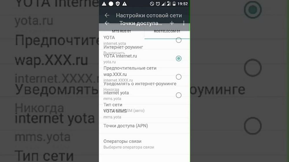 Как из своего телефона сделать точку доступа wifi 173