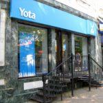Адреса офисов Йота в Москве и области