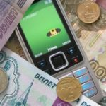 Услуга обещанного платежа от Yota или как взять деньги в долг?