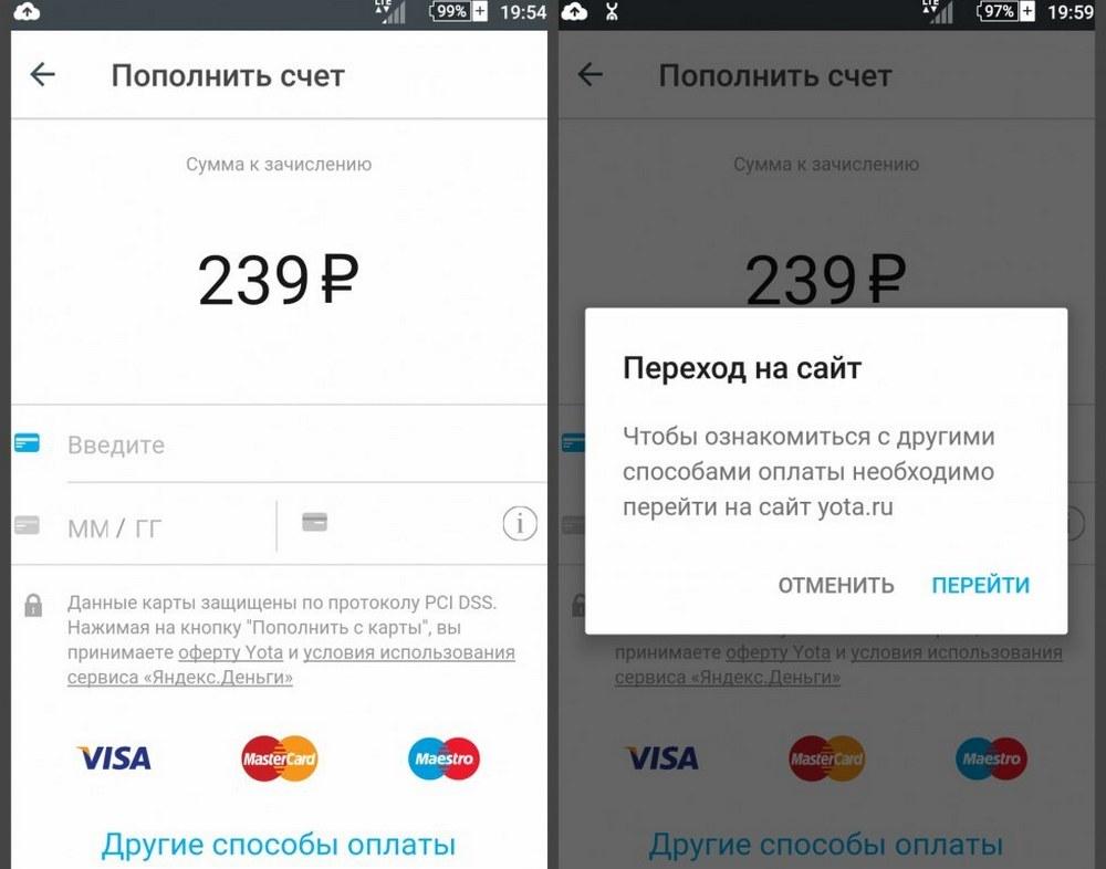 Микрозайм онлайн на карту без проверок регистрация по номеру телефона