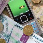 Как в Ростелекоме можно взять доверительный платеж