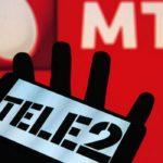 Обзор способов перевода денег с Теле2 на счет МТС