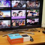 Инструкция подключения приставки Ростелеком к ТВ