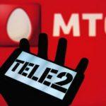 Переход с МТС на Теле2 без потери номера