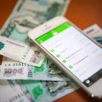 Каким образом можно снять наличными деньги со счета Теле2