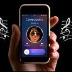 Вход и выбор мелодии в Личном кабинете услуги Теле2 «Гудок»