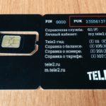 Как получить PUK-код от Теле2