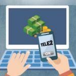 Условия получения мобильного кредита от Теле2