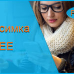 Тариф «Супер Симка Free» от компании Ростелеком