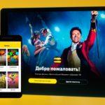 Билайн ТВ – пакеты, тарифы, подключение